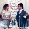 Düğün Nişan Misafir Karşılama Panosu 0329