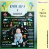 1 Yaş Doğum Günü Panosu Sirk Temalı 059