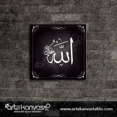 Allah (c.c.) Lafzı Dini Kanvas Tablo